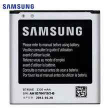 Original New Samsung Battery For Samsung Galaxy S4 Zoom C101 C1010 B740AE 2330mAh