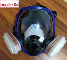 6800 Gas Mask add SJL 3# Cartridge 7pcs suit Full Face Facepiece Respirator For Painting Spraying same 3M 6800(China)