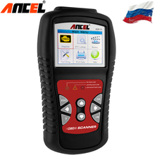Ancel AD510 OBD2 Scanner OBD 2 Automotive Scanner Auto Code Reader ODB2 Car Diagnostic Scanner for BMW Diagnostic Tool Universal(China)
