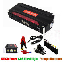 LUNDA Portable Mini Car Jump Starter 12V Booster Power Battery Vehicle Engine Charger Phone Laptop motorcycle Power Bank