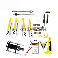 SYMA S107G tee gyro R / C Mini Helicopter remote control toy parts, main rotor, 150mah lithium battery, balance rod, gear shaft
