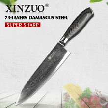 XINZUO 8 inch chef knife Excellent Japanese VG10 Damascus kitchen steel knife stainless steel cooker knife pakkawood handle