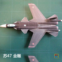 Su-47 Golden Eagle fighter military handmade paper art model paper airplane toy(China)