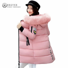 Warm Fur Fashion Hooded Quilted Coat Winter Jacket Woman 2017 Solid Color Zipper Down Cotton Parka Plus Size Slim Outwear O2(China)