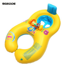 New Inflatable Mother Baby Swim Float Ring Mother And Child Swimming Circle Baby Seat Rings Double Swimming Rings Float Seat(China)
