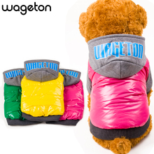 New Clothing Hot Fashion Dog Clothes WAGETON Warm Coat Costumes Wholesale And Retail -3 Colors Winter Apparel For Pet Puppy Cat(China)