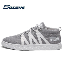 SOCONE 2016Men Skateboarding Shoes Sport Canvas Trainers Skateboard Shoes Sneakers Low Top Skateboarding Shoes Lace-Up(China)
