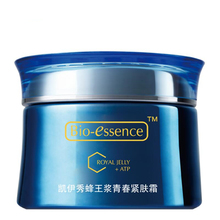 Bio essence Royal jelly youth firming cream Repair skin fade out fine lines hydrating Tyra firming V face lifting cream(China)