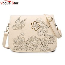 Vogue Star New Design Women Crossbody Bags Quality Leather Shoulder Bag Fashion Women Messenger Bags Hollow Out Pattern LA233