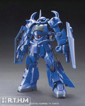 Bandai HGBF 1/144 015 Gouf R35 Plastic Model Gundam Scale Model