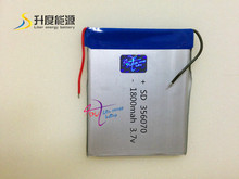 China manufacture hot selling 356070 3.7V 1800mAh external rechargeable lipo battery for 7inch tablet pc, MID, PDA
