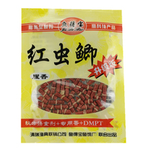 1 Bag 60-70 pcs Red Smell Grass Carp Baits Fishing Baits Fishing Lures Accessories Free Shiping(China)