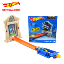 Hot Wheels Accessories Track Toy kids Toys Model Plastic Miniatures Cars Track Educational Slot Car Toy BCT38(China)