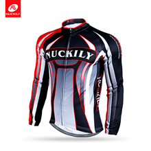 NUCKILY Winter Cycling Thermal Fleece Jacket Custom Sublimation Riding Sports Apparel NJ533-W(China)