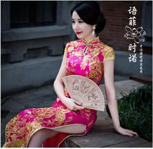 2017 New Red Lace Cheongsam Chinese Oriental Dresses Qi Pao Women Antique Free Shipping(China)