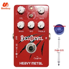Caline CP-30 Heavy Metal Effect Pedal with Vintage and Modern Style Similar to Tube Sound With Free Connector(China)