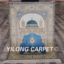 Yilong 2.8'x4' Oriental Rugs Vintage Handmade Silk Prayer Carpet Classic Persian Art Collection Tapestry (LH67B2.8x4)