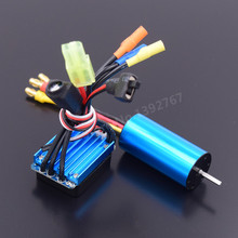RC Powerful Brushless Modification Kit 2040 Brushless Motor 4800KV & 35A ESC SBEC For 1/18 Scale Models Electric Monster Truck(China)