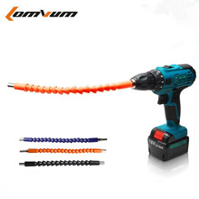 305mm flexible Cardan shaft  Electric drill electric hand screwdriver bit extension wand hose connection soft shaft (no drill)