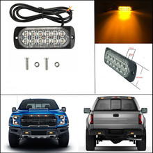Car-styling 2X 12LED Warning Lights for SUV Trucks with LED Chips DC 12-24V six Color 36W 330LM Car Vehicle Lights 2pcs