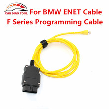 For BMW ENET Ethernet to OBD OBDII Interface Data E-SYS ICOM Coding Cable for F-serie ESYS 3.23.4 V50.3 Hide & Programe Modules