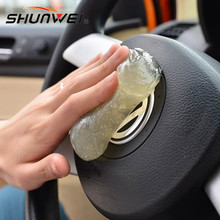 High quality car cleaning sponge auto universal cyber super clean glue microfiber dust tools mud gel products car accessories