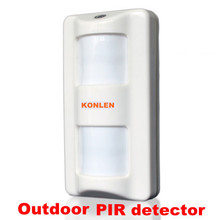 High quality wired tri technology outdoor PIR detector with 20kg pet immunity , solid anti false alarm infrared detector