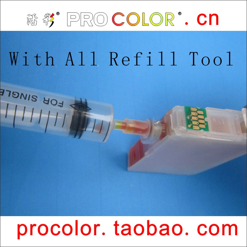 PROCOLOR-brand-cn-WITH-TOOL