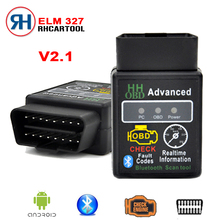 For Android Windows New SUPER MINI ELM327 HHOBD HH OBD Bluetooth OBD2 V2.1 Black Smart Car Diagnostic Tool Free Shipping