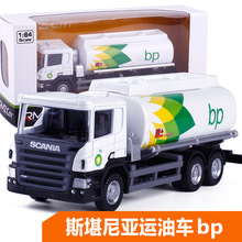1:64 alloy model firefighting water tankers, educational toys, sound and light back to power simulation model
