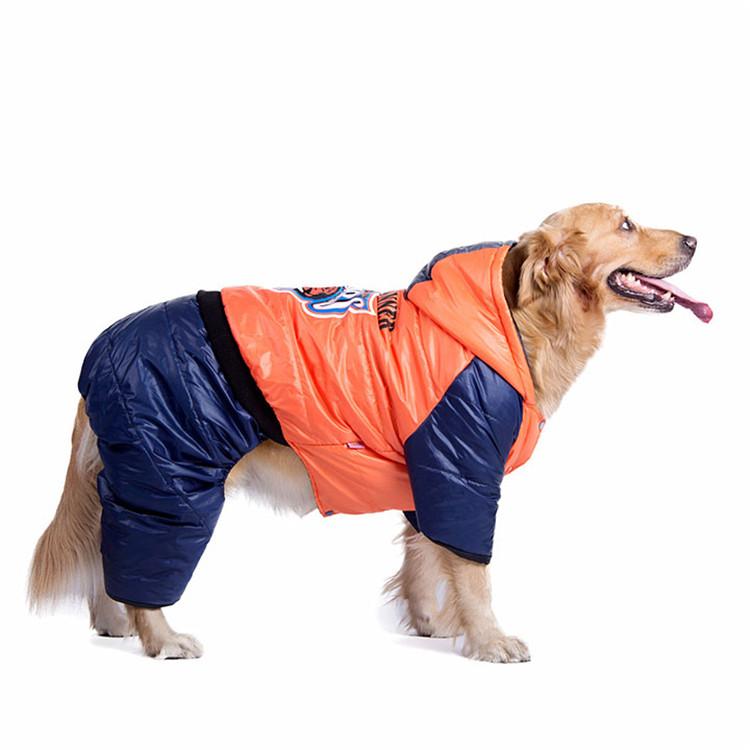 PET clothes20