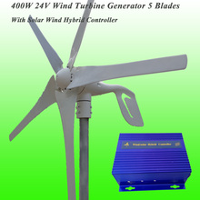 2017 Hot Selling Top Rated NSK Bearings 400W 24V Wind Turbine Generator & Wind Solar Hybrid Controller Wind Power Generator Kits