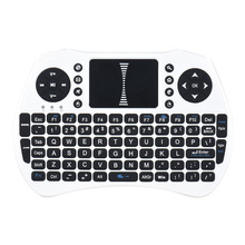 Backlit 2.4GHz Wireless Keyboard Air Mouse Touchpad Handheld Remote Control Backlight for Android TV BOX TV PC Notebook White(China)