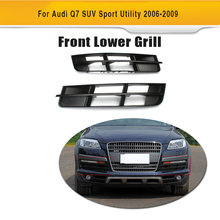 Q7 car fog lamp lights covers grille for Audi Q7 2007-2009