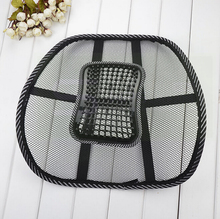 Car Seat Chair Back Massage Black Lumbar Support Mesh Ventilate Cushion Pad for Office &Car seat home and truck chairs