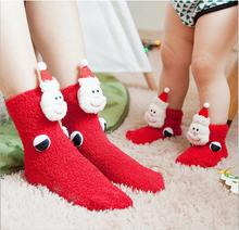 New Style Hand Sewn Christmas Socks Cut Cartoon Animal Parent-child Thick Coral Fleece Short Socks Winter Warm Cotton Women Sock(China)