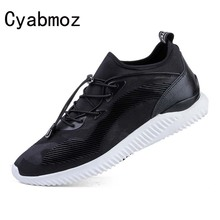 Cyabmoz Breathable Fabric Fashion Men Casual Shoes Lightweight Comfortable  Walking Shoes Lace Up Men's Basket Zapatillas