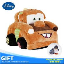 Disney Master Car Children Plush Toy Peluches Stuffed Doll With Rest Blanket Kids Pillow Cushion Toys Christmas Birthday Gifts(China)