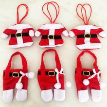 New 1Set Red Santa Clothes 1Top and 1Pant And Pants Candy Pouch Cutlery Bag Art XMAS Tree Decorations Christmas Gift Bag