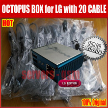 100% Original Octopus box for LG repair IMEI UNLOCK flash rom The world's best instrument with 20 cables(China)