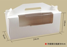 20PCS/LOT 24x9x10cm-White Card PVC WIndow Candy Cake Packing Boxes(China)