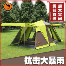 Camel automatic 3-4 people camping top with a ski group type outdoor tents 089-3 camping tent(China)
