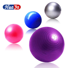 5 Colors Yoga Fitness Ball 65cm Utility Yoga Balls Pilates Balance Sport Fitball Proof Balls Anti-slip for Fitness Training(China)