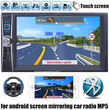 2 din 6.6 Inch In Dash Touch Screen car dvd Player Multimedia for android screen mirroring support rear view camera input
