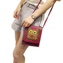 New Women PU Leather Cute Shoulder Bag  Cartoon Print Zipper Messenger Bag Woven Flap Bags