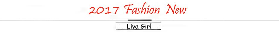 2017-Fashion-New