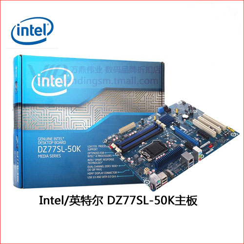 Motherboard dz77sl-50k z77 1155 lga<br><br>Aliexpress