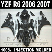 Free custom  plastic parts for YAMAHA R6 fairing kit 06 07 Injection molding  grey  matte  black  2006 2007 YZF R6 fairings