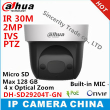 Dahua DH-SD29204T-GN 2Mp Network Mini IP Speed Dome 4x optical zoom PTZ ip camera built-in MIC SD29204T-GN with logo(China)
