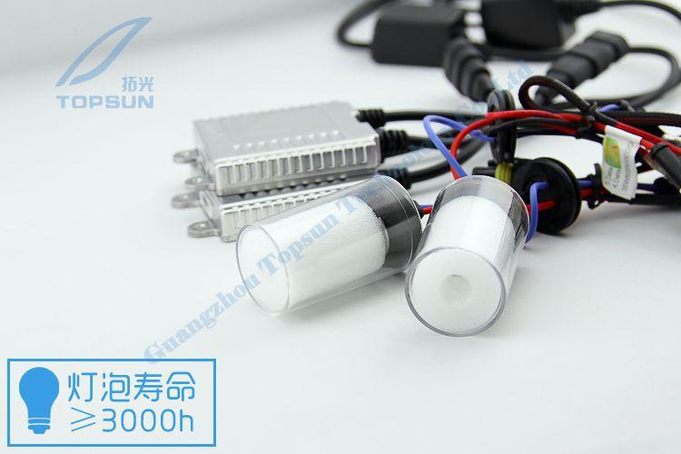12V/24V 35W HID Xenon Conversion Headlight Kit HYLUXTEK A2088 fast Ballast Cnlight ball-shaped Bulb Lamp H1,H3,H7,H11,9005,9006<br><br>Aliexpress